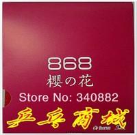 wholesale economic rubber Kokutaku 868 sakura Japanese rubber Japan sponge Tenergy 3 pimples in rubber free shipping