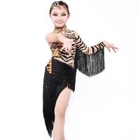CS-42 Professional latin dance dress Tassel Tiger  Latin dance costume Latin dance dress for girls Dancewear Latin fringe dress