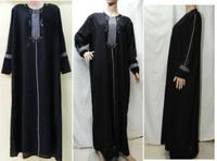 Free Shipping Ram4651 Muslim Abaya/Jilbab With Embroidery , Diamond And Hijab , Islamic Arabia Dubai long Dress For Women,Lady