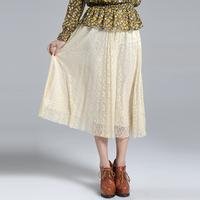 2014 women's bust skirt