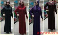 Free Shipping Ram549 Muslim Abaya/Jilbab With  Diamond  , Islamic Arabia Dubai long Dress For Women,Lady