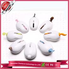 popular cute computer mice