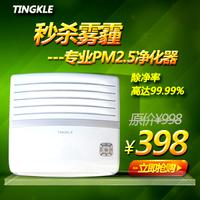 Pm2.5 air purifier household formaldehyde air purifier negative ion oxygen bar second hand smoke