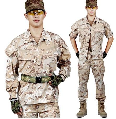 Для Армии Одежда