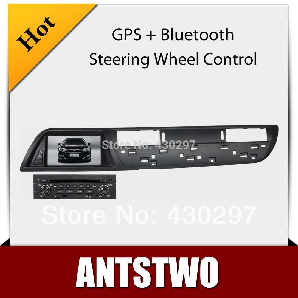 Hot 7inch Citroen C5 2013 Car DVD GPS Player Car Stereo Navigation Radio Audio Bluetooth A2DP Steering Wheel Control(China (Mainland))