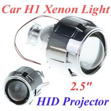 "2.5"" Mini Car Xenon H1 HID Projector Lens with Shroud for Car Headlight  Xenon H1 Light (China (Mainland))"