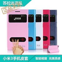 Xiaomi Millet 3 M3 mobile phone case protective free shipping