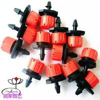 The eight hole red adjustable flow droplets head drip irrigation flow adjustable micro sprinkler flowerpot flower groove