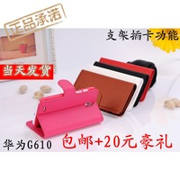 For huawei   g610 c8813 c8815 mobile phone case protective
