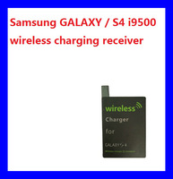 Free Shipping 5PCS/LOT Wireless Charger Receiver Coil For Samsung GALAXY / S4 i9500 Mobile Phone