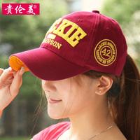 Fashion letter cap baseball cap female spring outside sport women's sunbonnet
