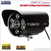 H.264 2MP Waterproof Outdoor  HD 1080P IP Camera