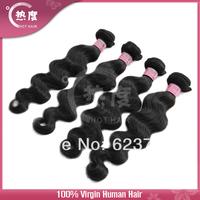 2014 new star unprocessed cheap peruvian body wave virgin hair 4pcs lot, 100 human hair