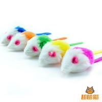 Classic 5cm rabbit fur two-color small mouse cat toy 10Pcs