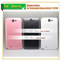 10 Pcs/Lot Original Replacement Note2 Back Cover Battery Door Cover Housing for Samsung Galaxy noteii N7100 Free Shipping