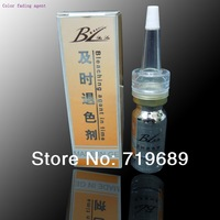 1 piece color fading in time agent for Modify permanent makeup errors