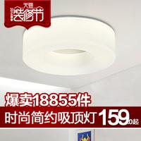 Modern brief bedroom lights fashion balcony lamp ceiling light bathroom lighting 40047 a