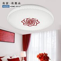 Led ceiling light modern brief lamps lighting bedroom lamp study light 40291 a