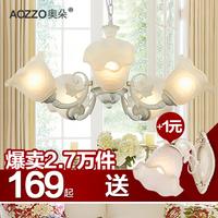 Fashion pendant light romantic rustic bedroom lights living room lights dining room pendant light lighting 30024 e