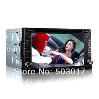 two Din Universal Car DVD Player GPS Navigation system