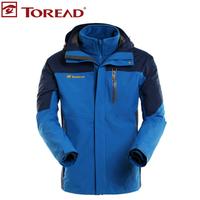 Brand jacket Outdoor male set fleece outdoor jacket twinset waterproof tawb91201