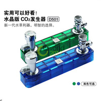 Green/Blue DIY Aquarium CO2 Generator System D-501 Fish Tank Accessory CO2 Equipment Kit