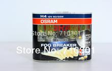 cheap osram halogen