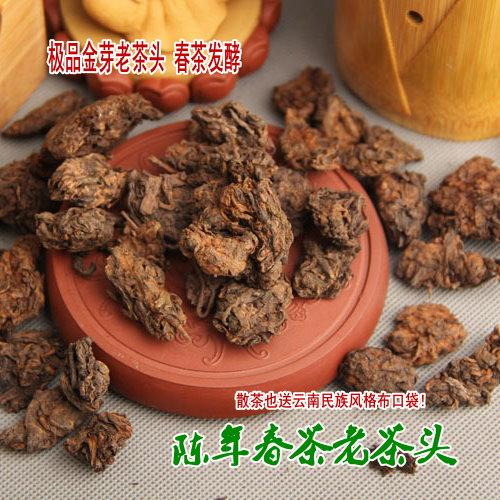puer tea premium loose puerh tea cooked good old chatou pu er 100g old tea arma
