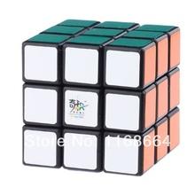 mini magic cube promotion