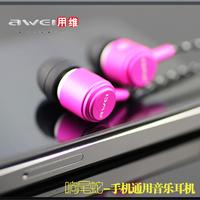 Q35 bass in ear earphones mobile phone headphones bass earphones serpentine pattern braided wire