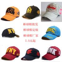 2014 new Baseball cap hat cowboy hat letter hat female summer cap hiphop free shipping