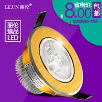 Led spotlight wall lights full set 3w 5 tile ceiling light bull's-eye lights