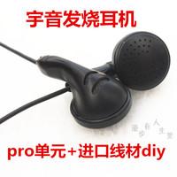 Yuin pro diy earphones pk2, pk3 (32ou)