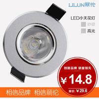 Small led lighting 1w high power led ceiling light bull's-eye lights wine lights full set