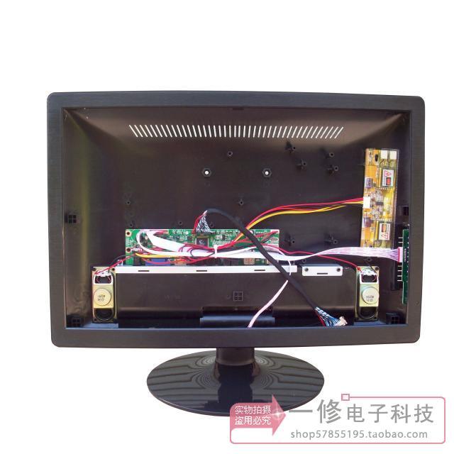 15 - 23.6 lcd monitor tv kit tv kit universal driver board usb(China (Mainland))