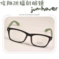 Radiation-resistant glasses male Women computer goggles anti-fatigue glasses plain mirror myopia