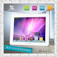 IPS Hard Tempered Glass Screen Digital / Electronic Photo Frame 15''  Play 1080P HD Video,MP3 Player,Electronic Book Free DHL