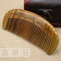 12.3cm guaiacum green sandal wood comb gift set