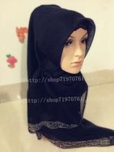 popular rose hijab