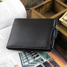wholesale branded wallet