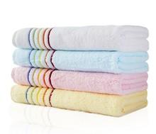 wholesale rainbow towel