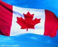 National flag90*150cm Canada National flag free shipping