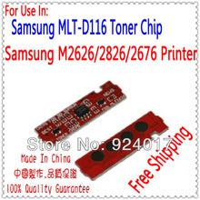Use For Samsung MLT-D116S MLT-D116L Toner Chip,MLT-116 Toner Chip For Samsung SL-M2675/2876 Printer Laser,For Samsung Toner Chip