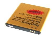 For Samsung Galaxy S Advanced I9070 3.7V 2450mAh High Capacity Gold Battery Free Shipping