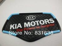 Kia Motors car factory direct anti-skid pad with dedicated high-end mobile phone navigation skid pad LOGO