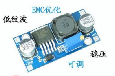 4pcs/lot DC - DC module power supply module can raise pressure XL6009 super LM2577 booster module (C8B5(China (Mainland))
