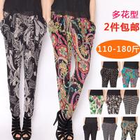 pants & capris 2014 lengthen thin harem pants bloomers multicolour print legging plus size pants women