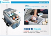 The car and home refrigerator that it has LED light and it pass the EC certification