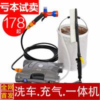 Electric high pressure car wash machine water gun household 12v washing device car car wash inflatable pump one piece machine