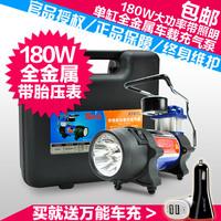 Tianya minisedan full metal portable tyre 12v car air pump car vaporised pump